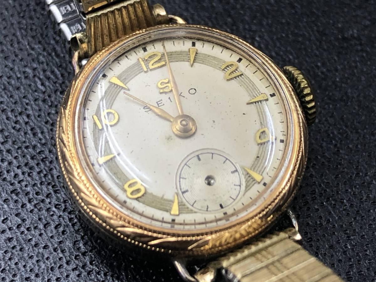 1円~ SEIKO セイコー 腕時計 18K ファッション 小物 レディース おしゃれ アクセサリー 貴金属 アンティーク