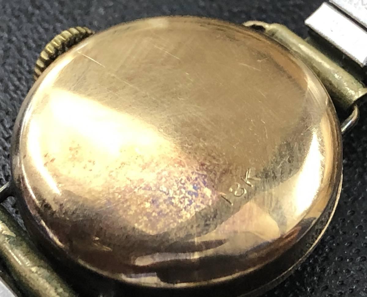 1円~ SEIKO セイコー 腕時計 18K ファッション 小物 レディース おしゃれ アクセサリー 貴金属 アンティーク _画像4