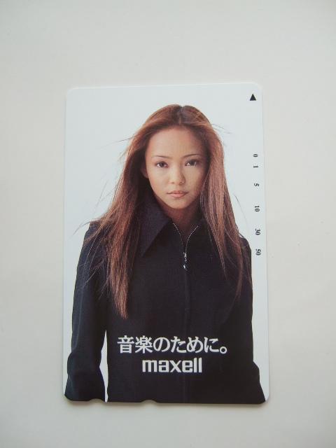 安室奈美恵 テレホンカード 未使用保管品 テレカ 50度 maxell マクセル_画像2