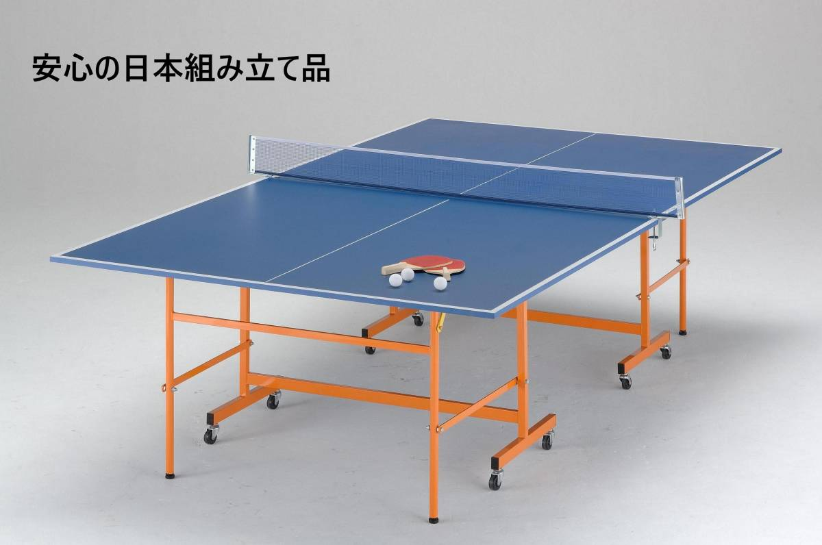 値段 卓球 台