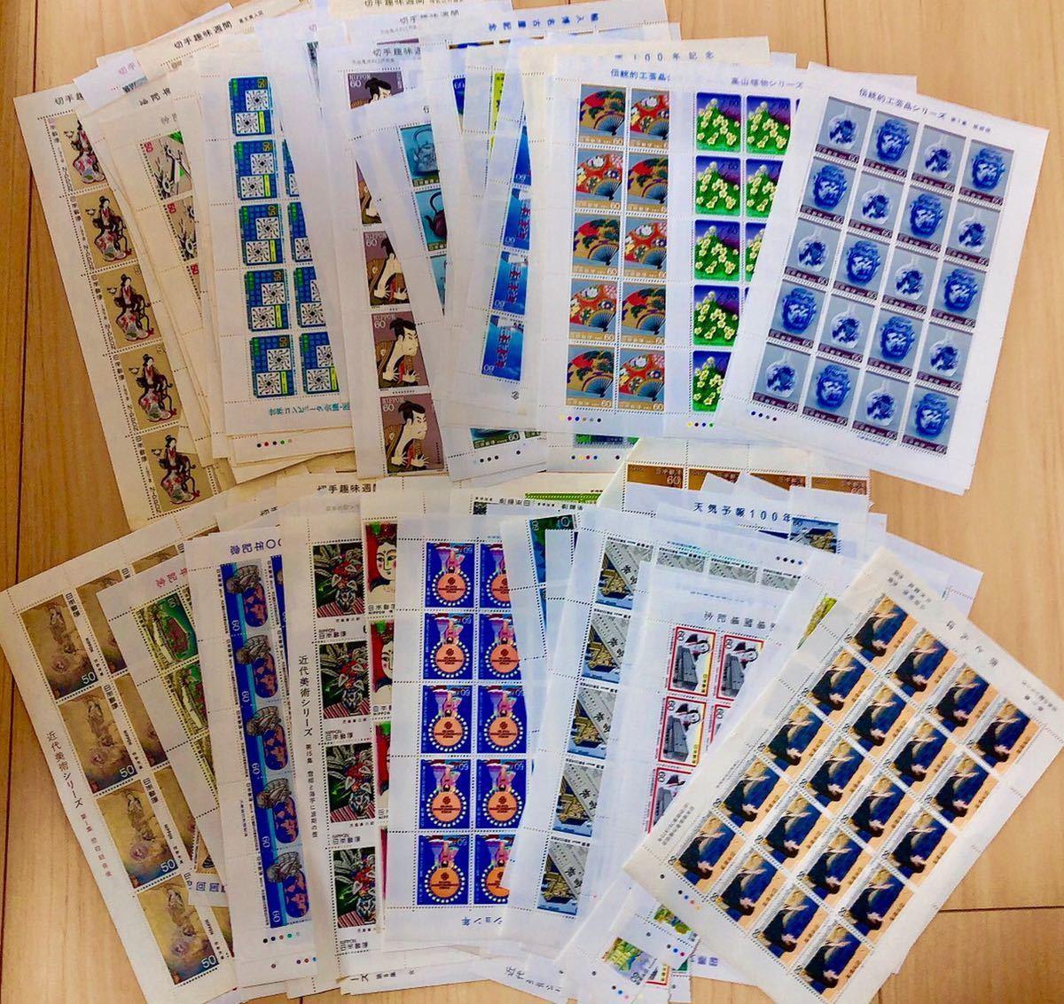 未使用切手 272425円分 シート バラ まとめ売り 大量 普通郵便 記念切手