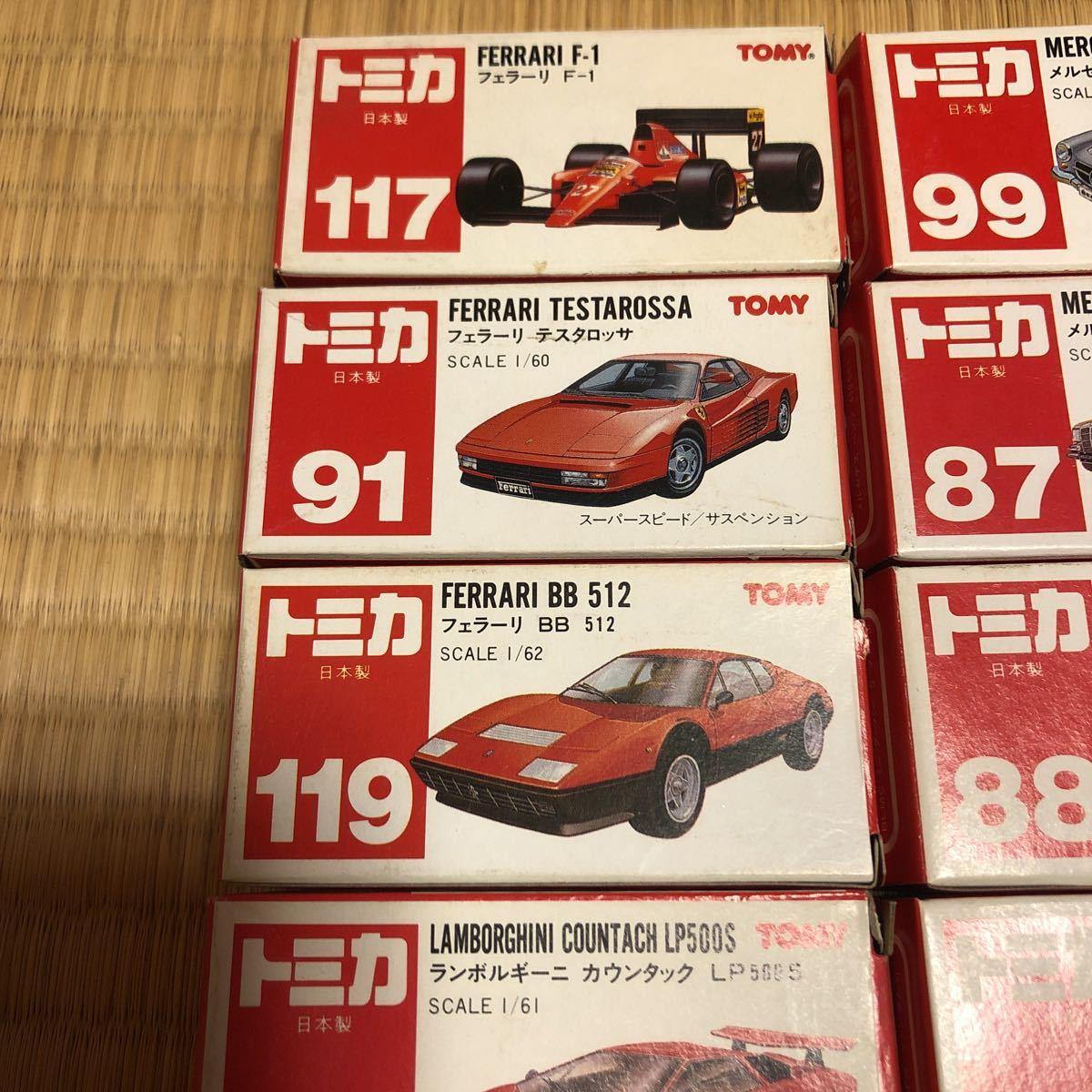 トミカ 日本製 外国車12台セット