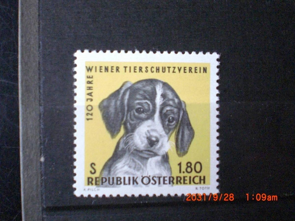 ウイーン慈善協会120年ー子犬 1種完 未使用 1966年 オーストリア共和国 VF/NH_画像1
