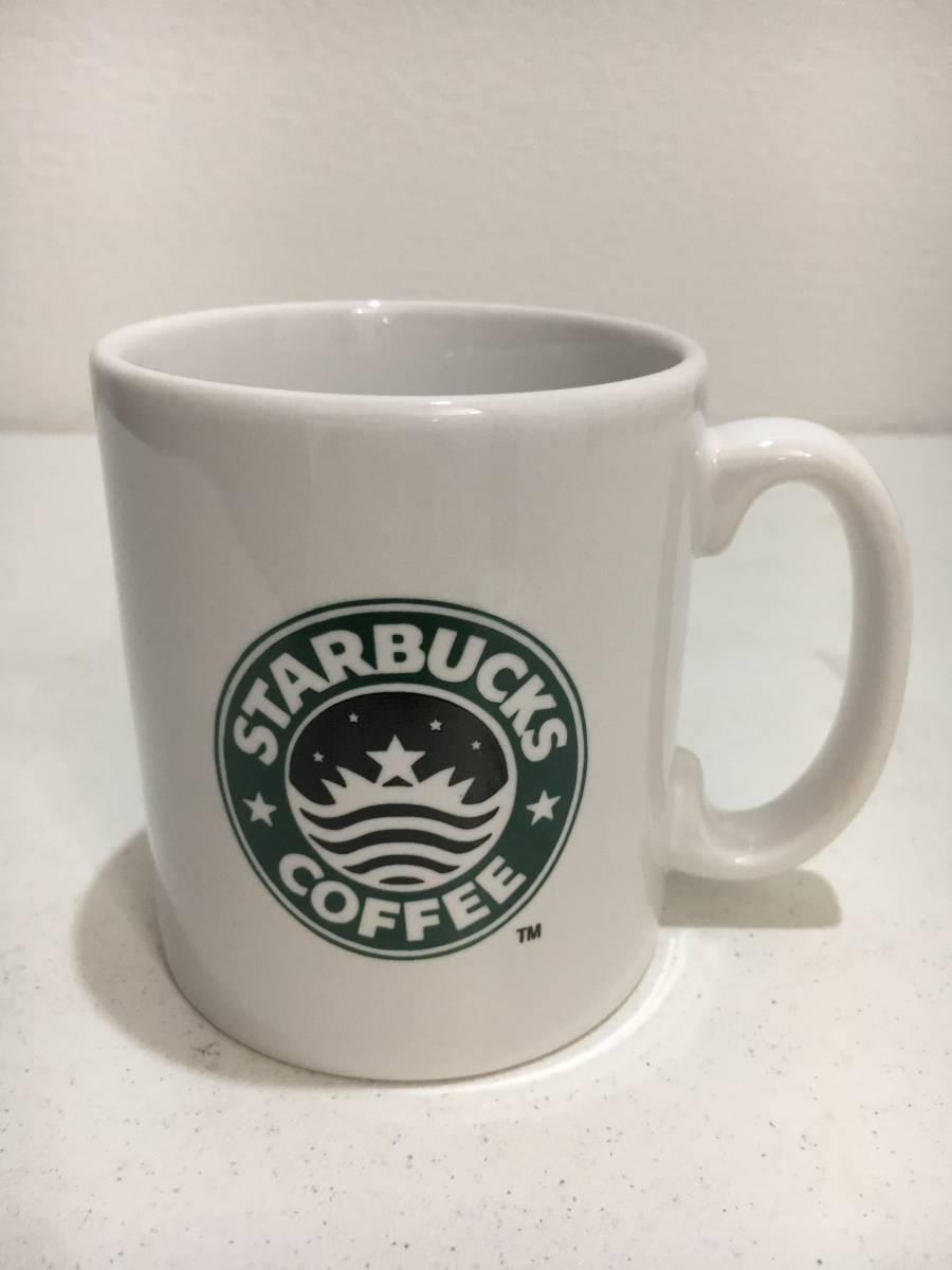 新品 2000年版 サウジアラビア スターバックス 旧ロゴ マグカップ