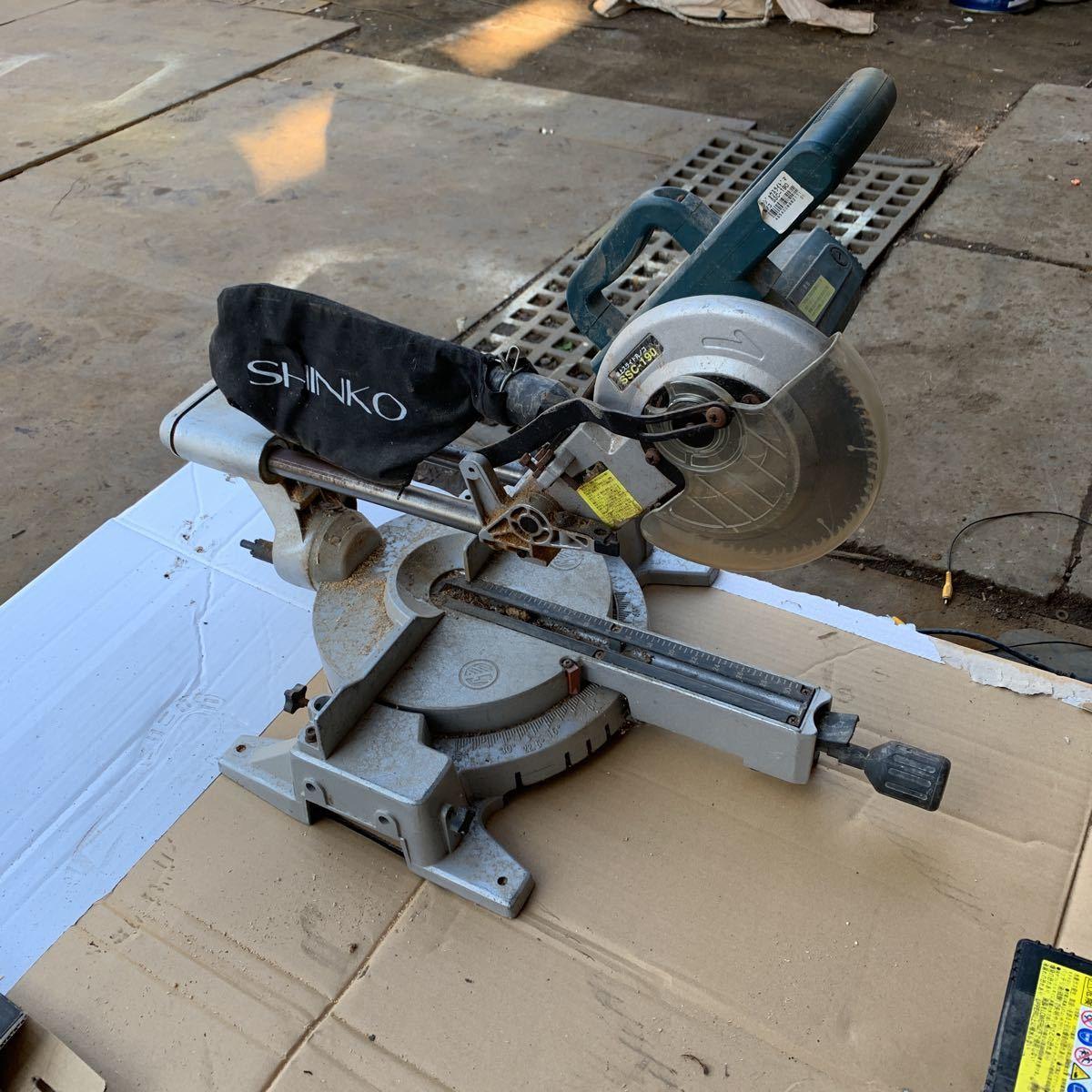 新興製作所 卓上スライド丸のこ SSC-190 作動品_画像2