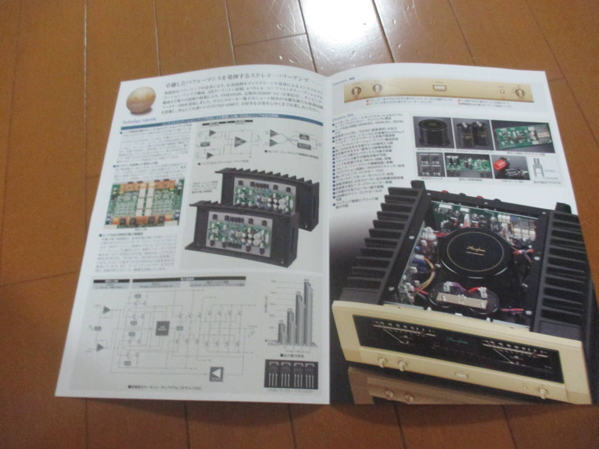.23363 catalog * Accuphase *P-4500*2018.11 issue *