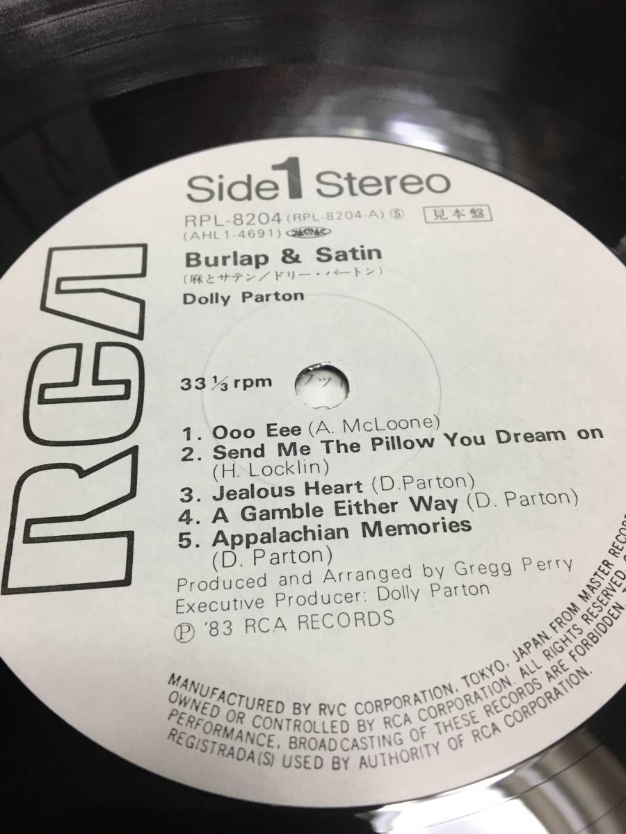 PROMO美盤LP帯付!ドリー・パートン Dolly Parton / Burlap & Satin 麻とサテン RCA RPL-8204 見本盤 プロモ 白レーベル white label_画像2