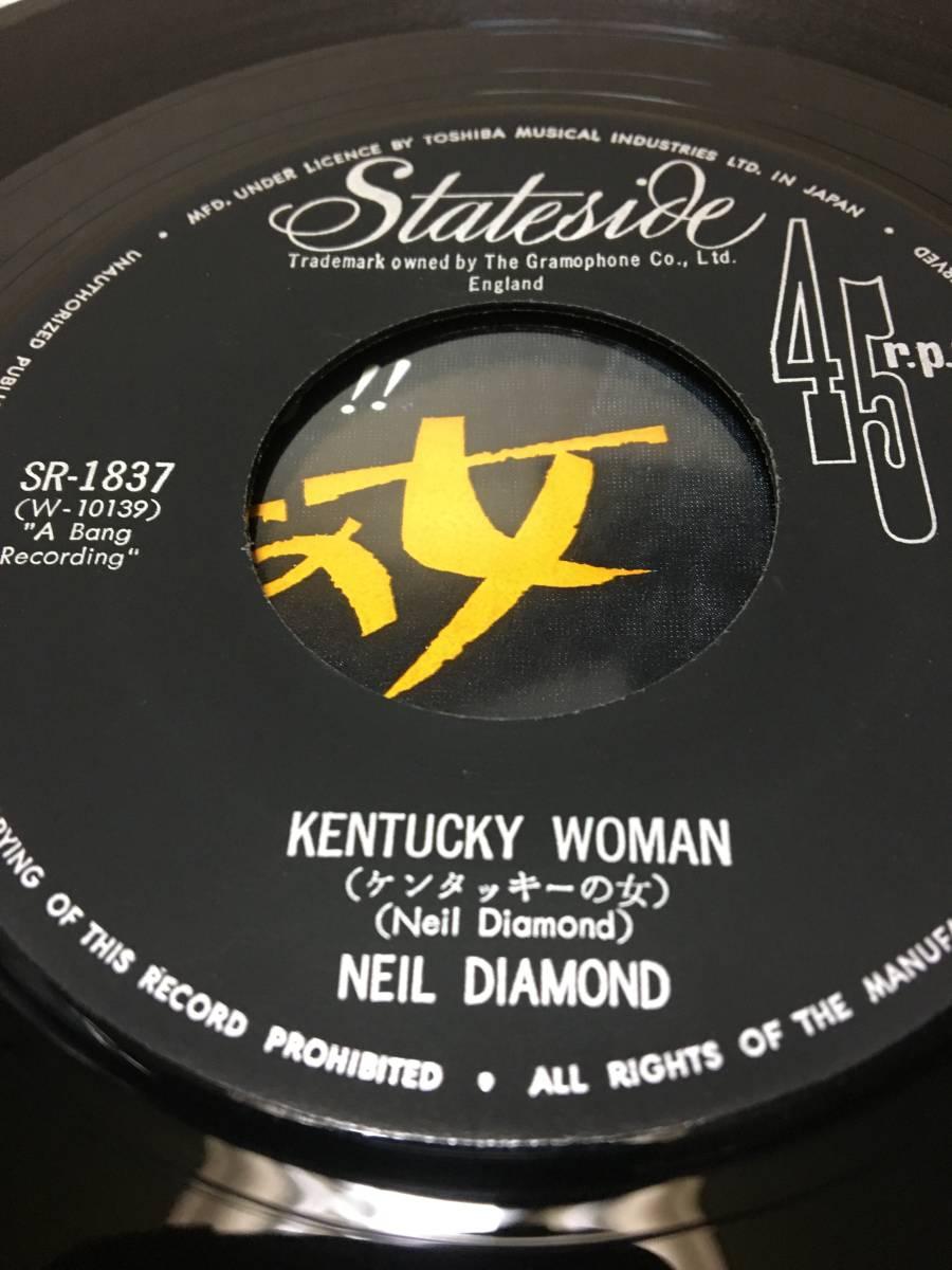 稀少7''国内!ニール・ダイアモンド Neil Diamond / Kentucky Woman ケンタッキーの女 Toshiba Stateside SR-1837 日本盤 ep シングル _画像2