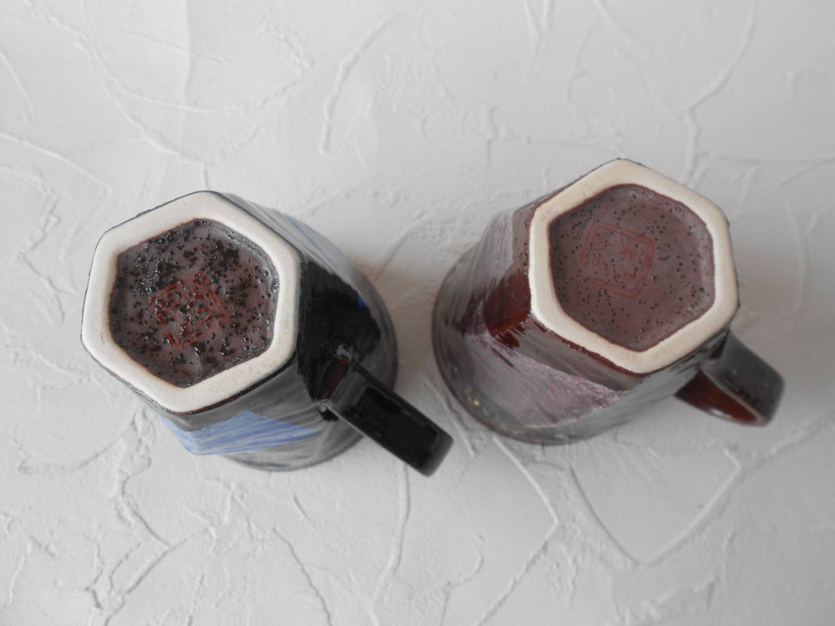 九谷焼! ☆銀彩金銀ちらし・ペアマグカップ☆ K6-941 新品 コーヒー 紅茶 ギフト ※_画像3