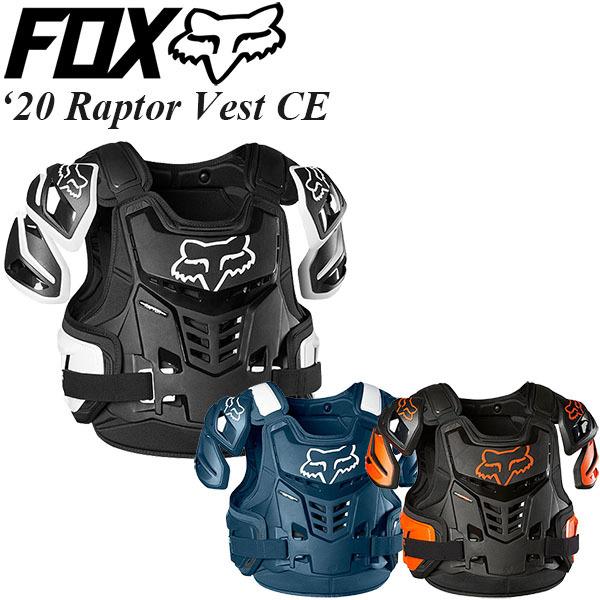 ★新品★ S/M ネイビー FOX チェストプロテクター Raptor Vest CE 2020年 最新モデル_画像はカラーバリエーション確認用です