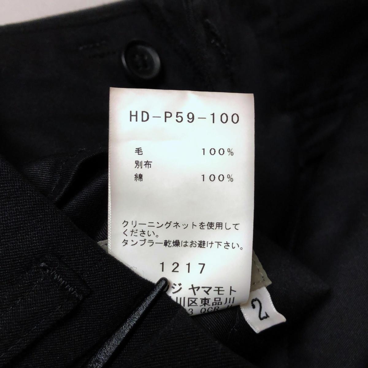17SS YOHJI YAMAMOTO POUR HOMME ヨウジヤマモトプールオム ラップパンツ シワギャバ ウールギャバ ハーフパンツ H-右前垂らし布Pギャバ_画像9