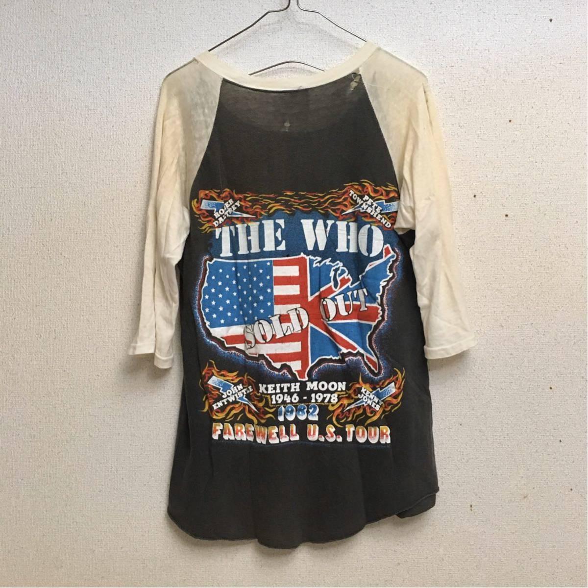 ビンテージ 80s ザフー Farewell US Tour ラグラン Tシャツ パキ綿 ロック バンド vintage the who beatles rolling stones nirvana_画像2