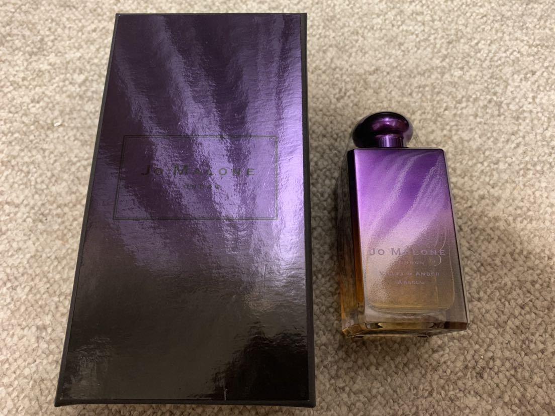数回使用のみ ジョーマローン バイオレット&アンバー アブソリュ 100ml 香水 jo malone violet&amber absolu 限定 オードパルファム程度