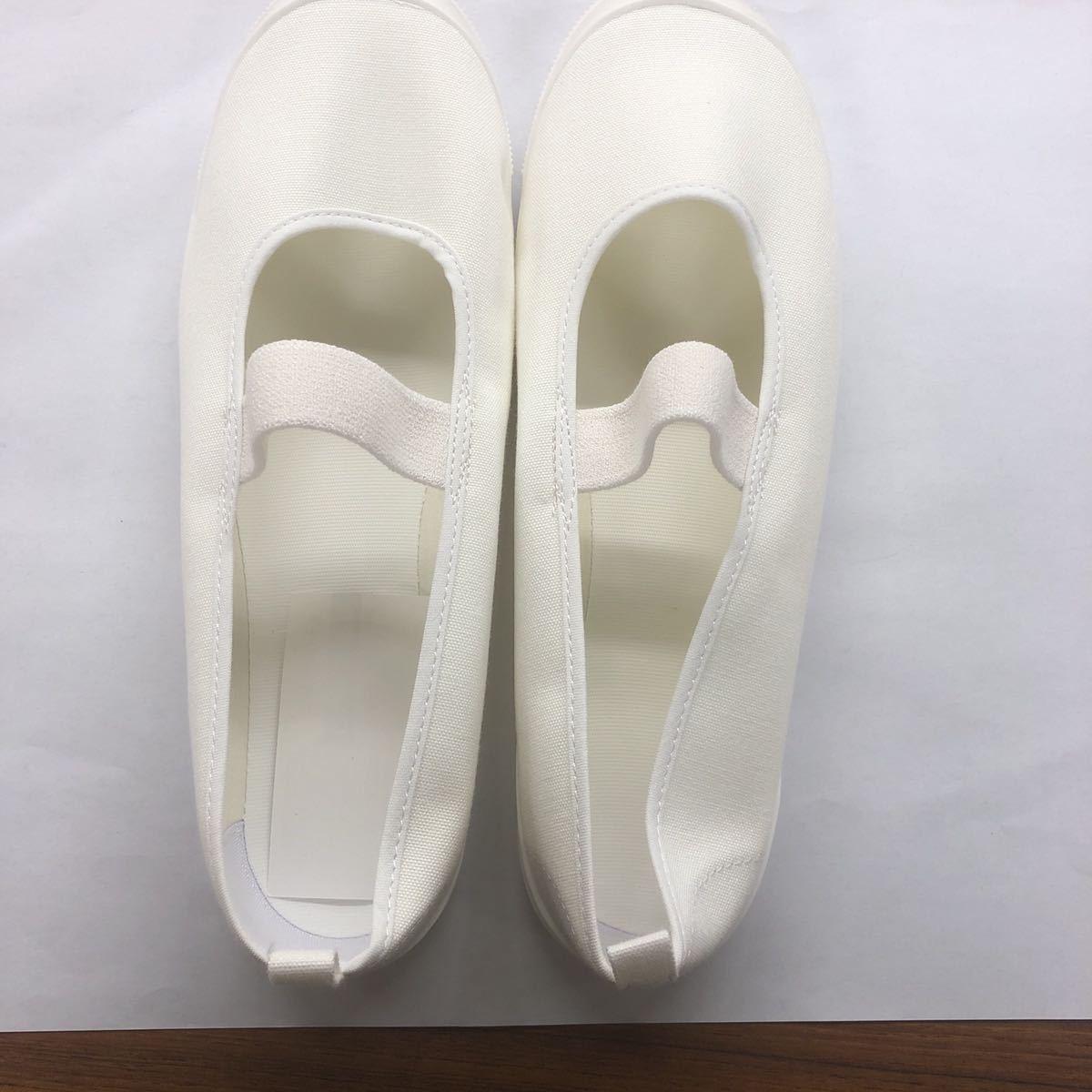 ムーンスター上履き25センチ白靴1足_画像1