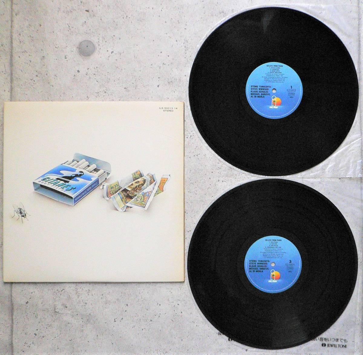 STOMU YAMASITA<GO LIVE FROM PARIS>2枚組 LP_画像3