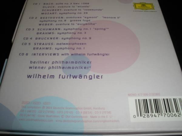 6CD フルトヴェングラー バッハ ベートーヴェン フーガ ブラームス 交響曲 1 ブルックナー 9 シューマン ライヴ インタビュー Furtwangler_6CD フルトヴェングラーライヴ 1944-1954