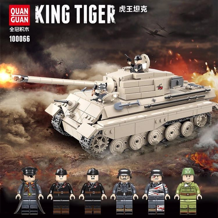 LEGO互換 キングタイガー 戦車_画像1
