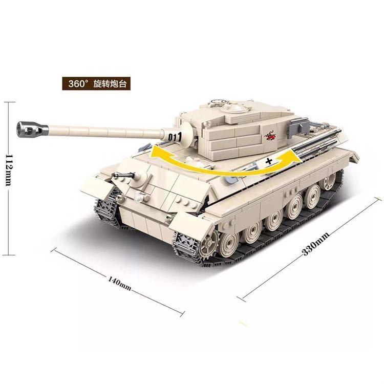 LEGO互換 キングタイガー 戦車_画像3