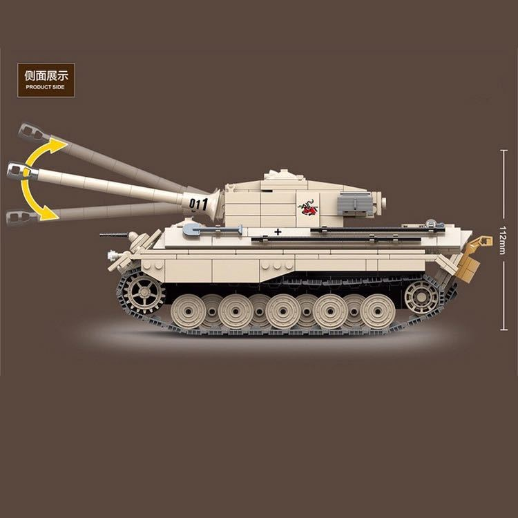 LEGO互換 キングタイガー 戦車_画像4