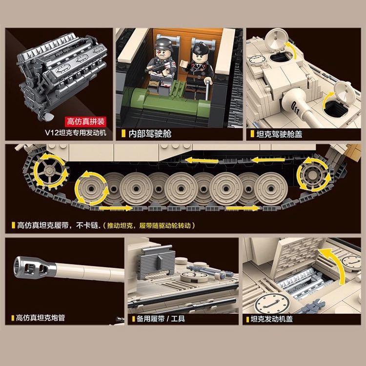 LEGO互換 キングタイガー 戦車_画像2