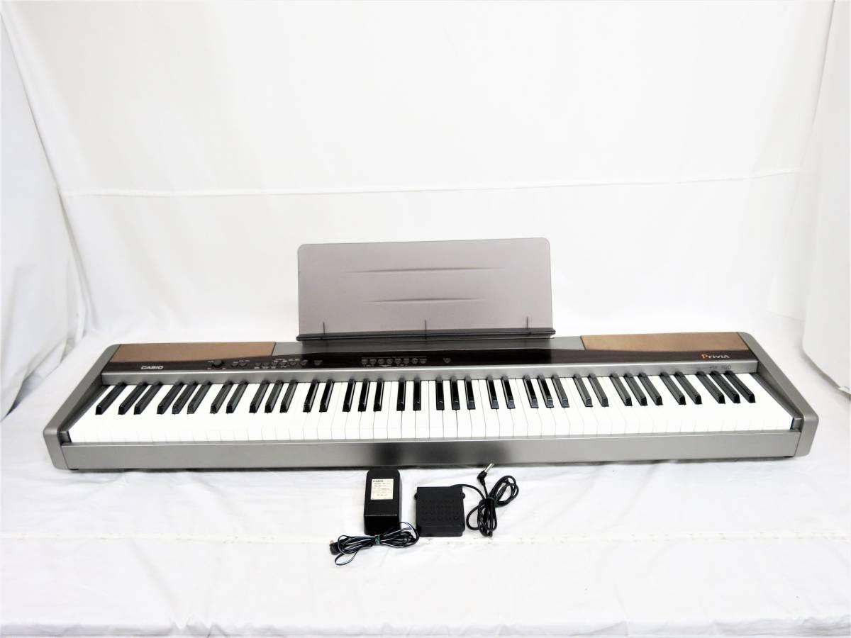 CASIO Privia カシオ プリヴィア 電子ピアノ PX-100 88鍵 ピアノ鍵盤 タッチレスポンス付 スタンド CS-55P 動作品 取説 フットペダル 002-8_画像7