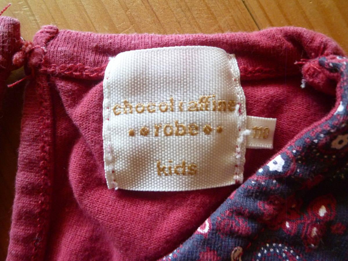ショコラフィネローブ♪aerth♪長袖カットソー♪長袖Tシャツ♪バンダナ♪110