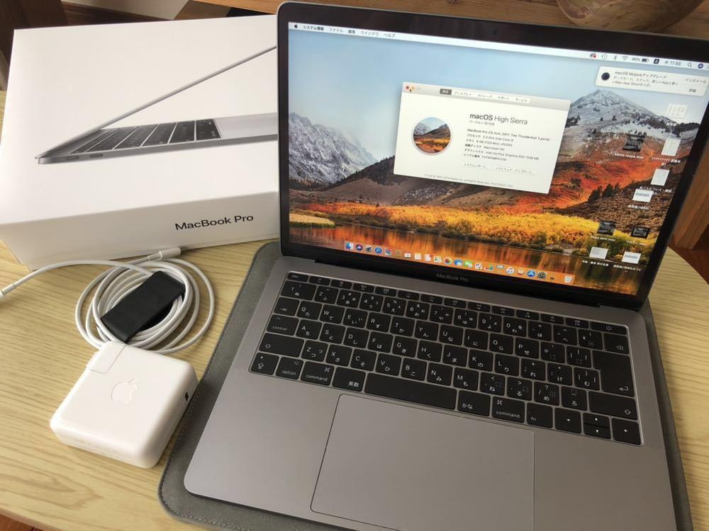 MacBook pro 2017 最終値下げ