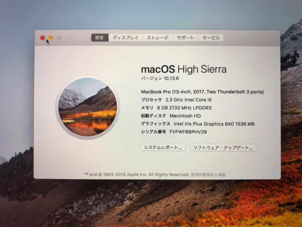 MacBook pro 2017 最終値下げ_画像2