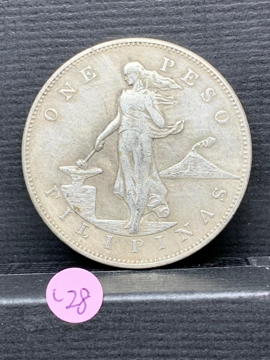 【Ωコイン】米国領 フィリピン ペソ 1907年 アメリカ 検)古銭硬貨貨幣銀貨系 レア記念 メダル 希少骨董 外国 レプリカ復刻 し28