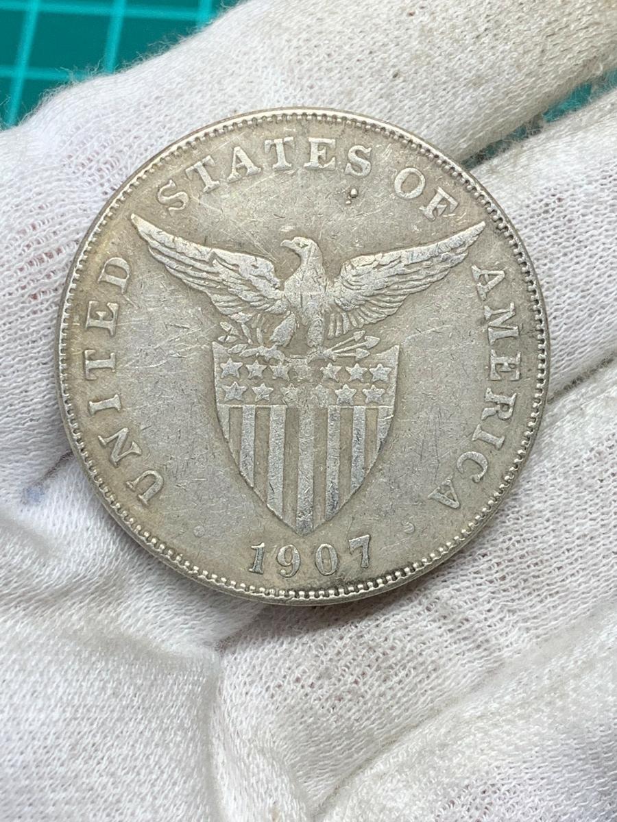 【Ωコイン】米国領 フィリピン ペソ 1907年 アメリカ 検)古銭硬貨貨幣銀貨系 レア記念 メダル 希少骨董 外国 レプリカ復刻 し28_画像5