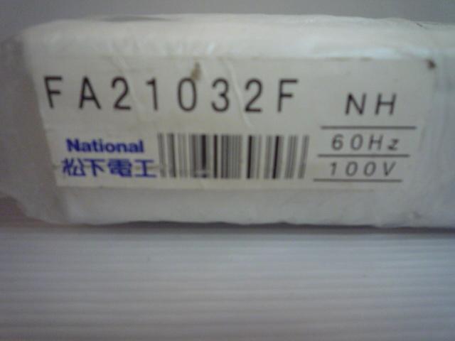 笠なし型照明器具 20W形 60Hz FA11032Z 1灯式 63㎝ 蛍光灯照明器具 ラビット式 National ナショナル Panasonic パナソニック _画像2