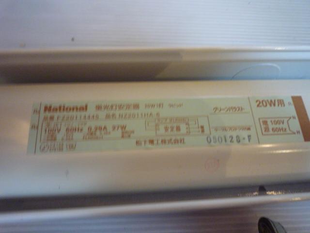 笠なし型照明器具 20W形 60Hz FA11032Z 1灯式 63㎝ 蛍光灯照明器具 ラビット式 National ナショナル Panasonic パナソニック _画像3
