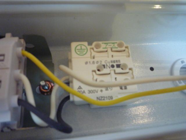 笠なし型照明器具 20W形 60Hz FA11032Z 1灯式 63㎝ 蛍光灯照明器具 ラビット式 National ナショナル Panasonic パナソニック _画像4