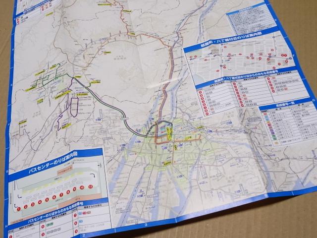 ●● 広島電鉄バス 【広島北地区版 バス路線図】 2018年6月現在 ●● 広電バス_画像2