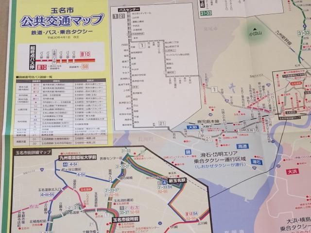 バス 時刻 表 産 交