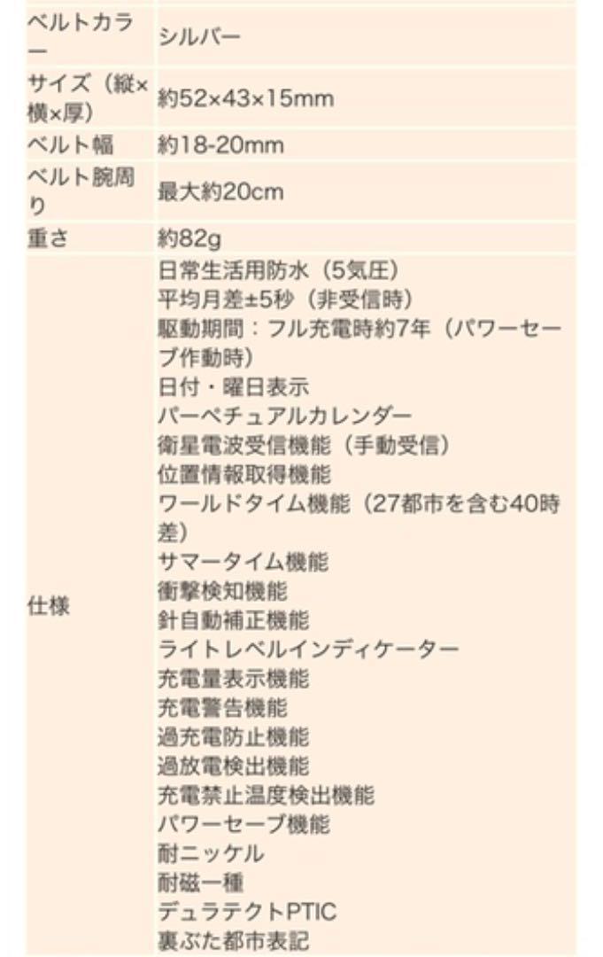送料無料【CITIZEN(シチズン)】EXCEED(エクシード)電波ソーラー腕時計 CC3050-56E ◆新品・未使用_画像7
