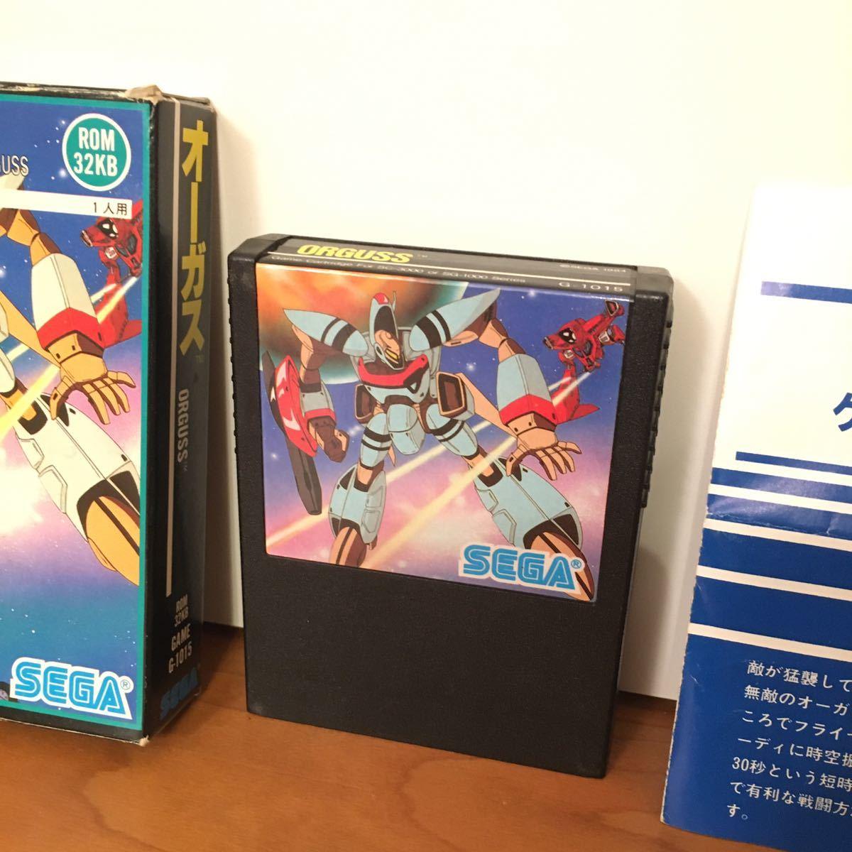 美品 箱 説明書付き SEGA セガ ORGUSS オーガス SG-3000 SG-1000_画像1