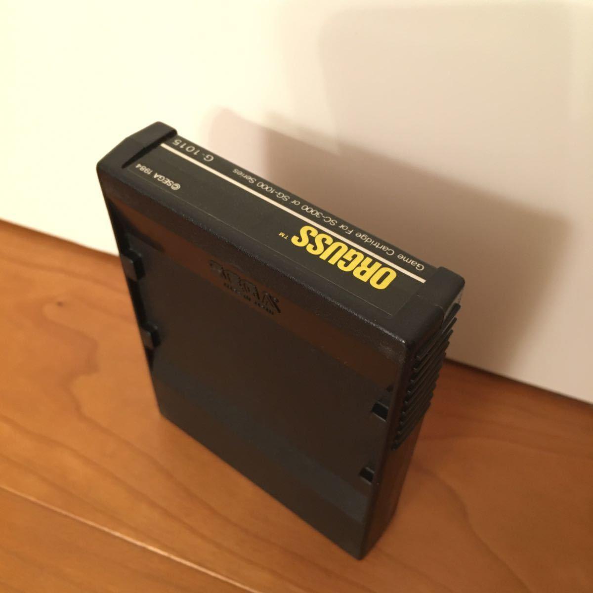 美品 箱 説明書付き SEGA セガ ORGUSS オーガス SG-3000 SG-1000_画像6