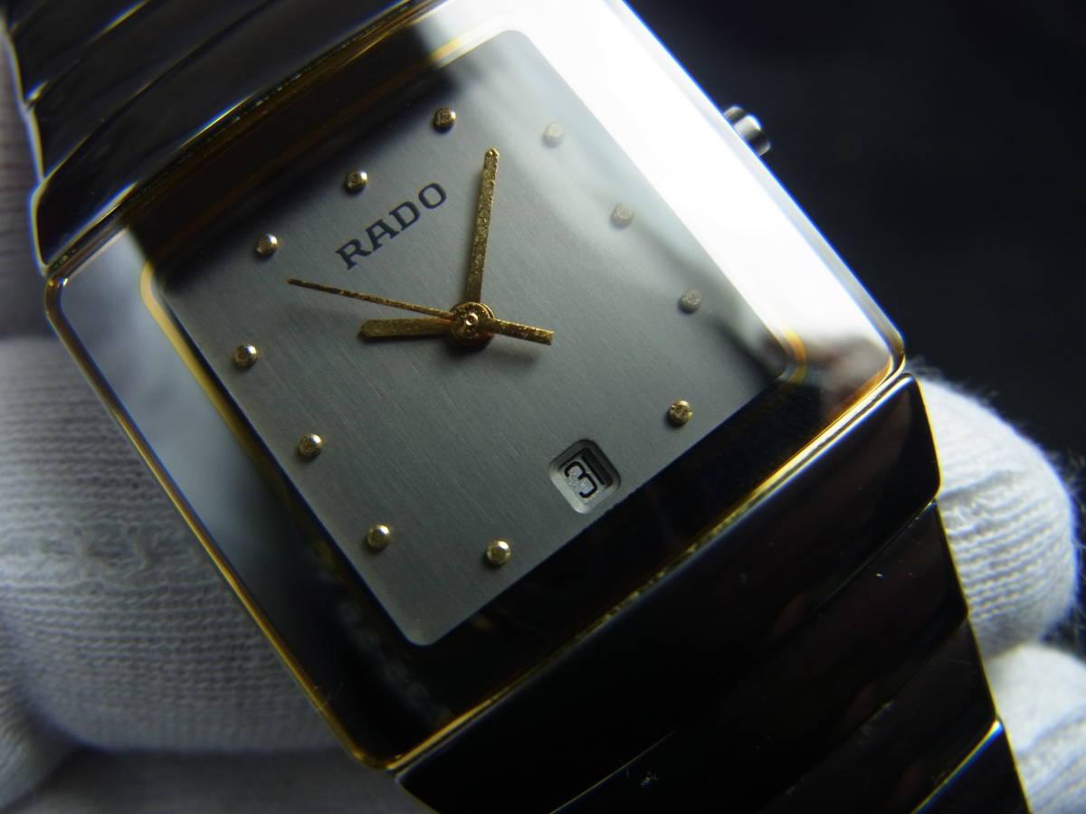 Б продать часы в москве у rado челябинске скупка часов в