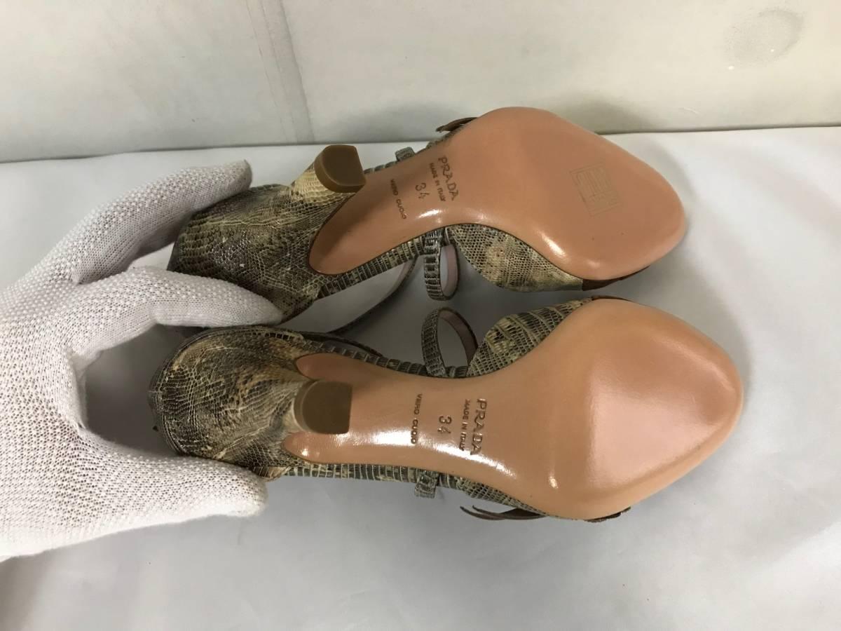 新品同様本物プラダPRADA本革レザーパイソン柄ヒールパンプスミュール靴ドレスシューズレディースパーティー22cmブラウン茶結婚式34