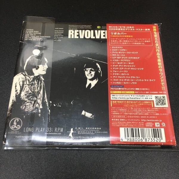 即決 The Beatles REVOLVER ☆2009リマスタリング初回限定紙ジャケットCD-EXTRA仕様 ☆帯付 ☆ザ・ビートルズ/リボルバー_画像2