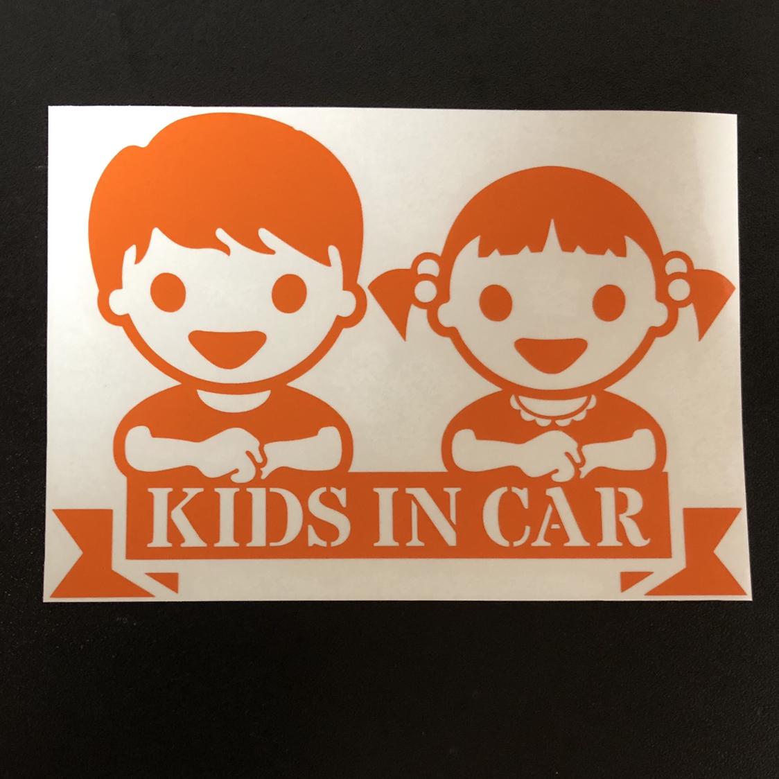 ●兄弟☆姉妹 KIDSINCAR  ベビーインカー ステッカー お子様のデザイン・色選べます。242_画像6