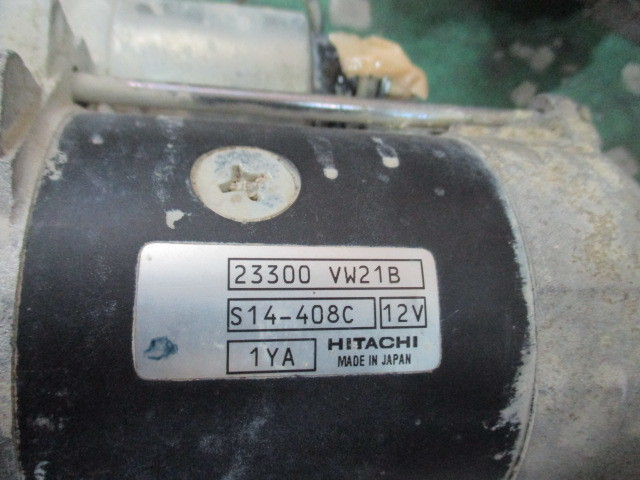 日産 VWME25 キャラバン セルモーター 311012 L0302_画像4