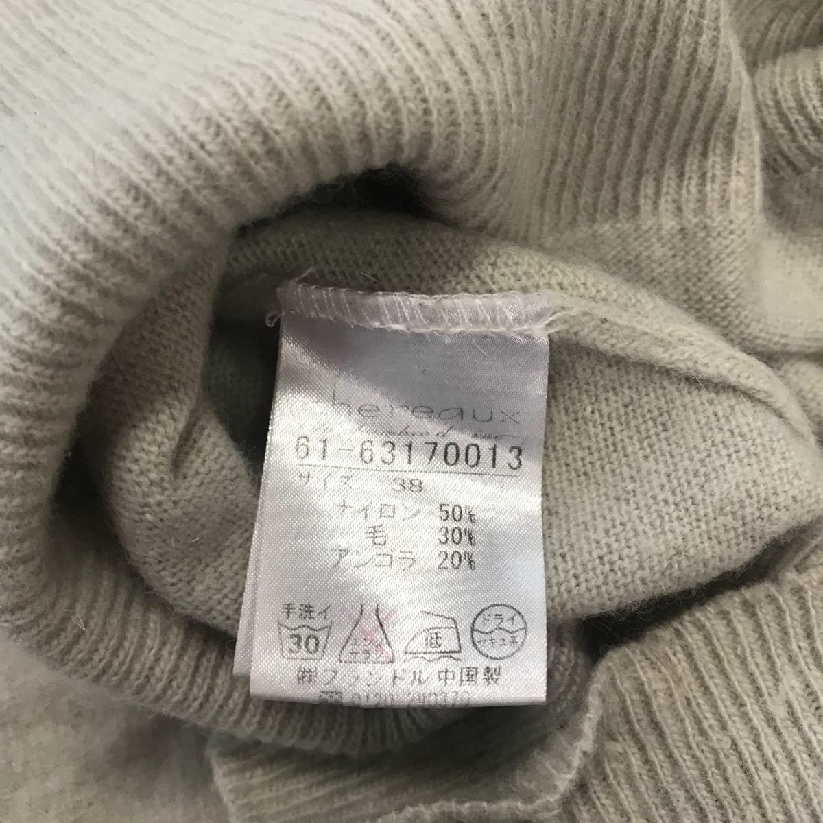 半袖ニットセーター&タンクトップ
