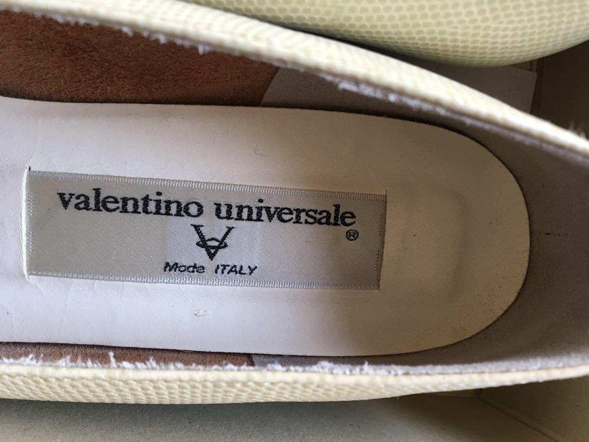 パンプス  valentino  universal