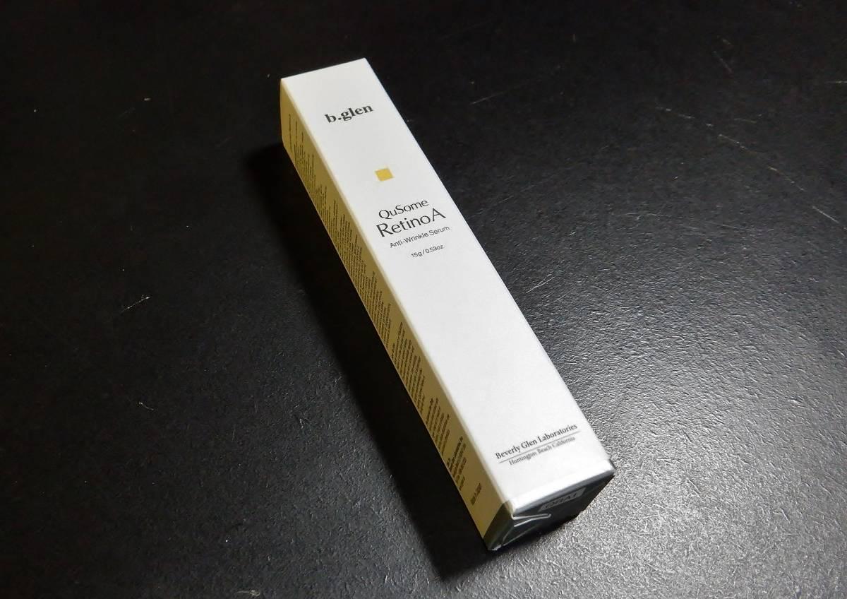 ビーグレン レチノA b-gren RetinoA 美容液 15ml