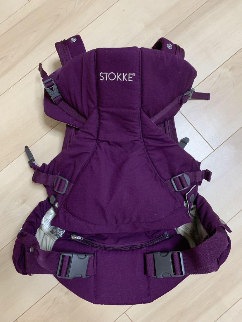 美品 STOKKE ストッケ 抱っこひも ベビーキャリア 3way パープル 紫_画像1