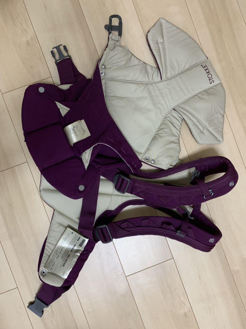 美品 STOKKE ストッケ 抱っこひも ベビーキャリア 3way パープル 紫_画像2