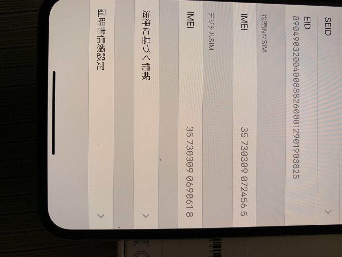 Apple iPhoneXSMAX 保証期間あり SIMフリー256GB_画像5