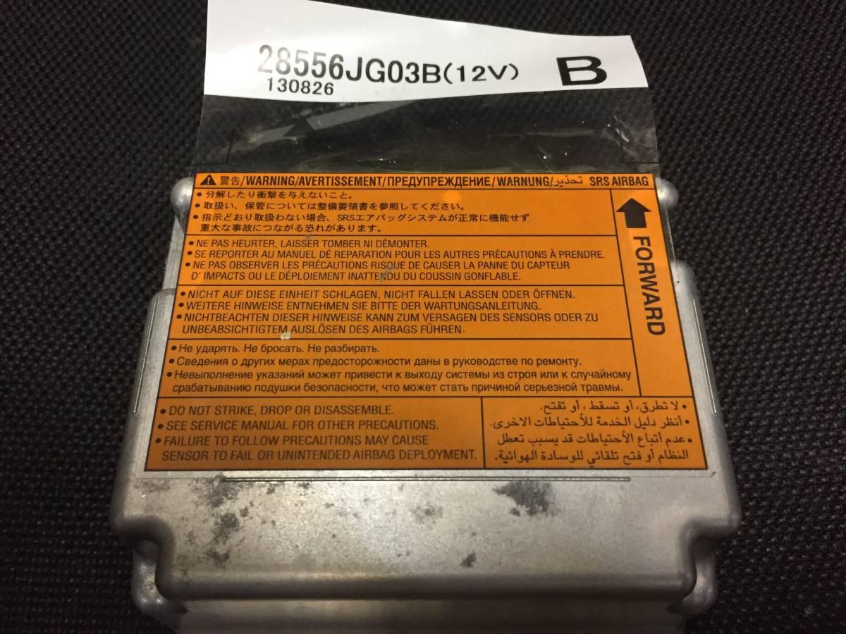 ノート e-power HE12 98220 5WP0A    エアバッグ コンピューター ECU 修理します。保証付き。 エアーバック AB13658